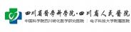 四川省人民安博电竞
