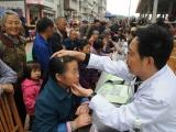 东兴区人民安博电竞开展医疗下乡活动
