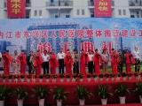 2011年5月31日,新安博电竞建成竣工典礼