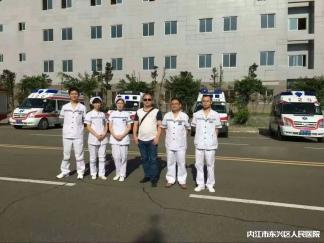 团结协作    勇夺第一 ——我院积极参加市卫计委应急医疗救援联合演习活动