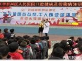 关爱留守儿童,东兴区人民安博电竞在行动